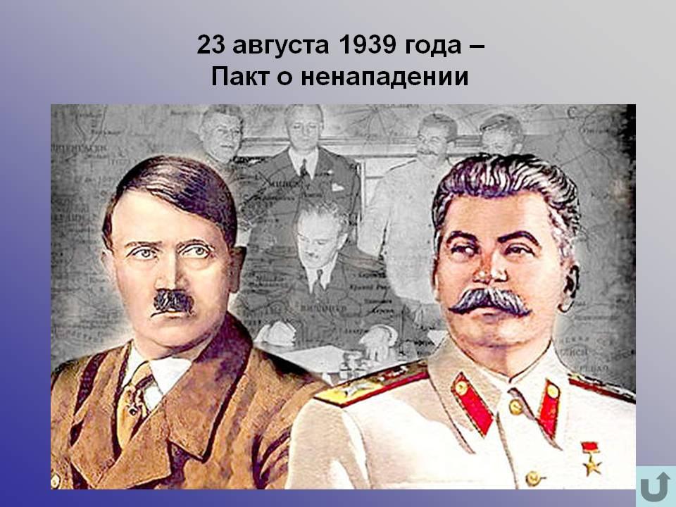 El pacto de Hitler y Stalin: el fascismo en estado puro. Ilustración: http://5istoriya.net/datas/istorija/Mezhdunarodnye-otnoshenija-v-20-30-e-gody/0011-011-Pakt-o-nenapadenii.jpg