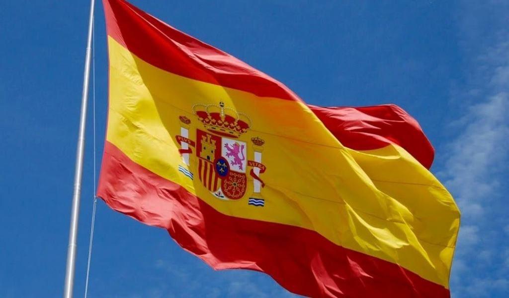 ¡Feliz día en la Fiesta Nacional de España 2021!