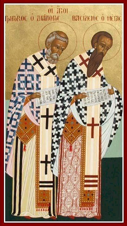 San Basilio El Grande y San Gregorio Nacianceno