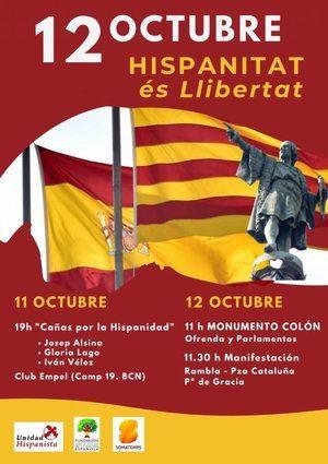 La Imagen internacional de España