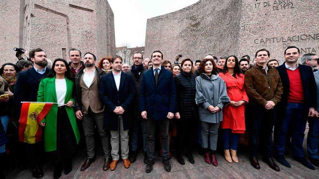 La famosa 'Foto de Colon'. (Foto: RTVE).