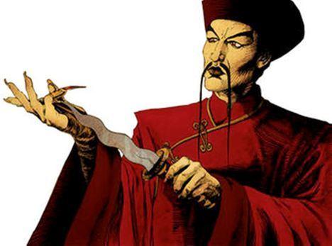 Fu Manchu, personaje del novelista inglés Sax Rohmer.