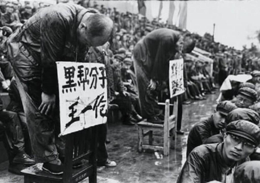Imagen de las 'lecciones' del maoismo en China. (Imagen: www.ideasenlibertad.net)