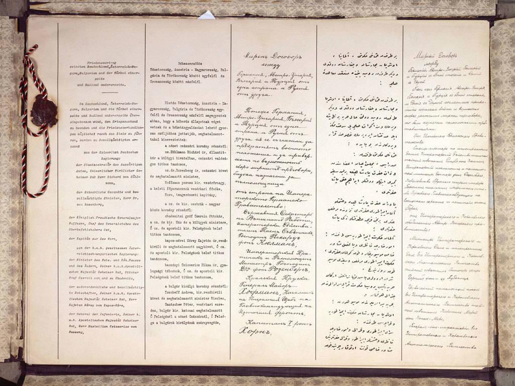 El Tratado de Brest-Litovsk, firmado en 1918