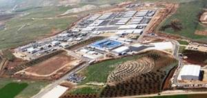 Base militar española Miguel de Cervantes en Marjayoun (Líbano)